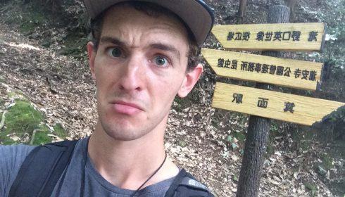 Me Lost in Japan